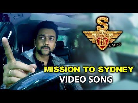S3 Telugu Movie Songs - Mission To Sydney Video Song - Surya, Shruthi Hassan, Anushka