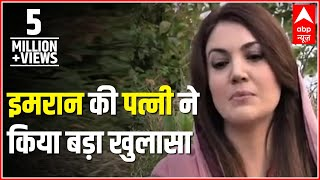 After my divorce with Imran Khan, abuses were hurled at me on social media:  Reham Khan