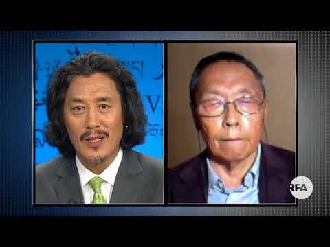 RFA Lengmol - International Association of Tibetan Studies རྒྱལ་སྤྱིའི་བོད་རིག་པའི་ཞིབ་འཇུག