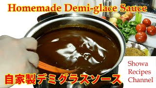 Homemade Demi-glace Sauce