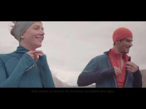 Icebreaker - The Original Natural Base Layer (FR)
