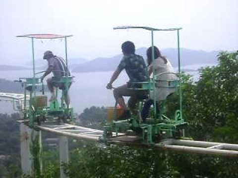 Japanese sex theme park