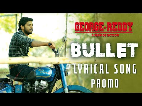 GeorgeReddy | Bullet Song lyrical Promo | Mangli I JeevanReddy | Mittapally | SureshBobbili | Mictv