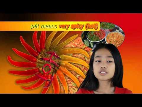 Thai Food Plus! Food & Drink Names, and Some Helpful Words