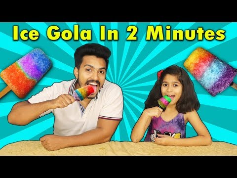 Kids Making ICE GOLA At Home | Easy GOLA Recipe | बर्फ का गोला बनाइये  घर पे