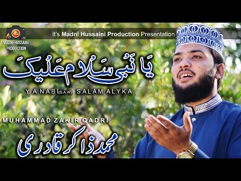 "Ya Nabi(s.a.w) Salam Aliyka -Muhammad Zakir Qadri -""Rabi Ul Awal Special Kalam"""