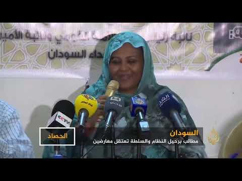 تجدد مظاهرات الرحيل في قلب الخرطوم.. السودان إلى أين؟  - نشر قبل 8 ساعة