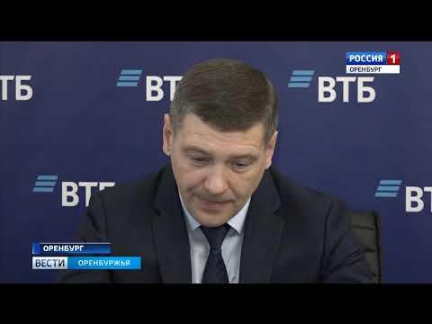 О работе банка ВТБ в области рассказал его управляющий Дмитрий Сериков