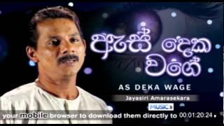 Asdeka Wage - Jayasiri Amarasekara - www.Music.lk