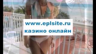 казино игровые зоны(, 2014-09-19T16:06:56.000Z)