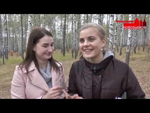 """Программа """"Новозыбков"""" 23.09.2019 г."""