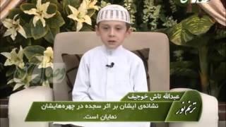 Таджик Хафиз 7 лет в Саудовская аравия сура фатх