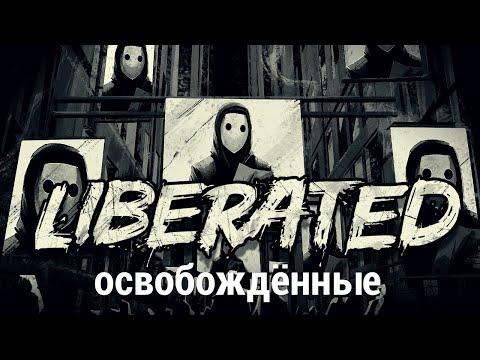 Игра на страницах комикса ● Liberated ● Прохождение, Обзор