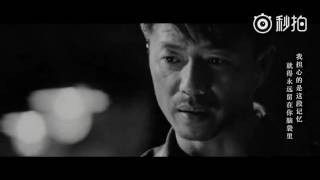 Димаш Кудайберген спел саундтрек к фильму Мастер памяти (Битва воспоминания)