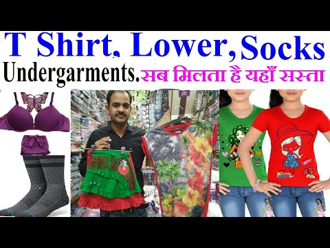 T shirt, Devider, Leggings,  सब कुछ मिलेगा एक ही जगह !! M R Products !! Business World !!