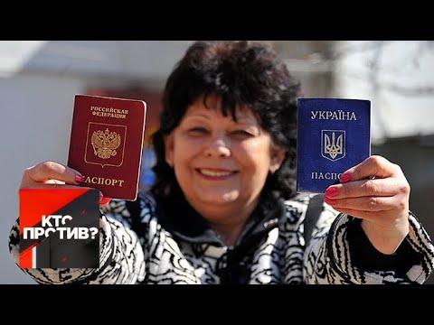 'Кто против?': Донбасс