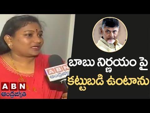 I AM An Indian Hindu Madiga Says TDP MLA Anitha | TTD Board Member Controversy