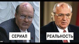 Чернобыль HBO. Сравнение кадров из фильма и реальность