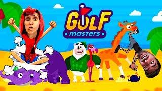 ПАПА против МАМЫ Челлендж как Боумастерс Мы Играем Golfmasters игра как мультик Bowmasters