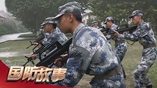 《国防故事》 20200108 新兵 第五集 初心|军迷天下