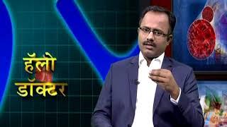 Dr. Aabasaheb Gadade - Hello Doctor - 27 May 2018 - पोटाचे आजार, डोळे आणि आयुर्वेद