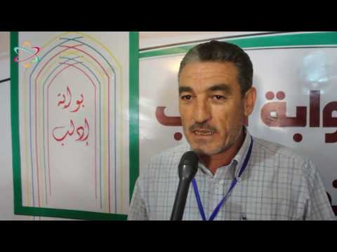 For the first time in Syria free public election  Election || Radio alwan