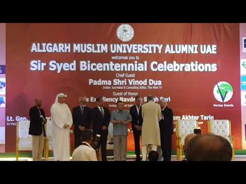 Sir Syed Day Celebration in Dubai 2017