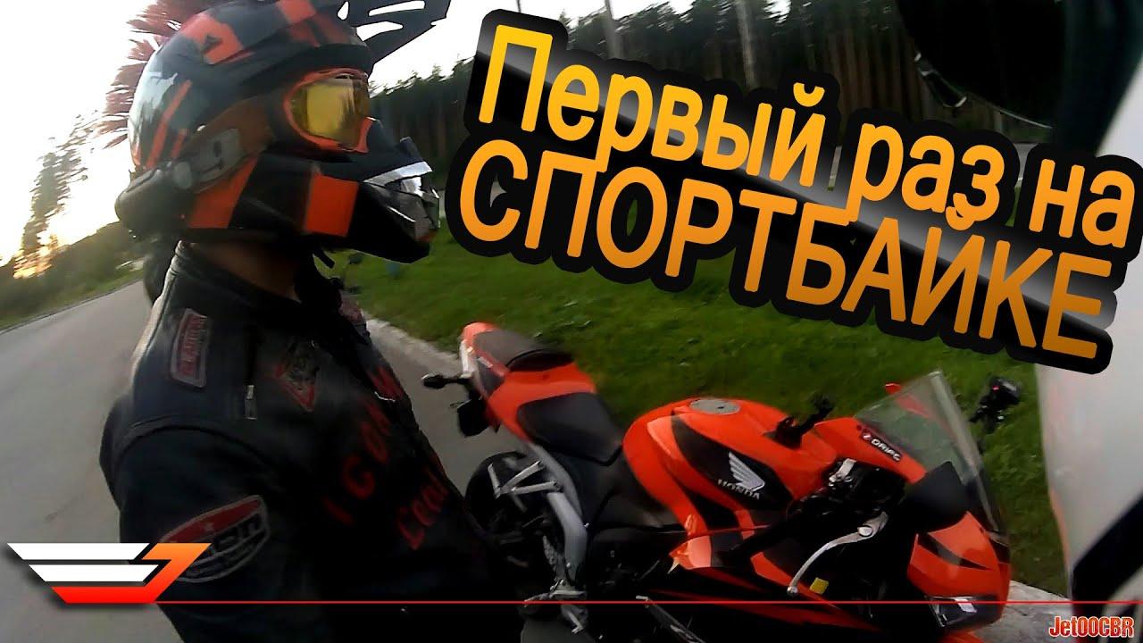 ктм smc 690 r фото