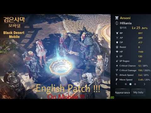 Black Desert Mobile English Patch On Mobile | tutorial how to use english  patch Black Desert Mobile