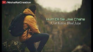 Hum Dil Se Jise Chahe Use Kaise Bhul Jaye || Emotional status video || Nisha Rai Creation.