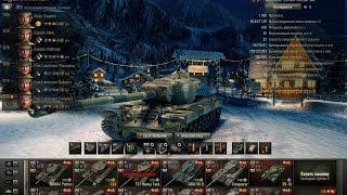 Какой из премиум танков лучше