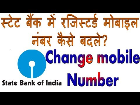 how to change registered mobile number in sbi online in Hindi | Sbi me  number change kaise kare