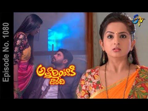 Attarintiki Daredi | 21st April 2018 | Full Episode No 1080 | ETV Telugu