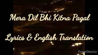 Mera Dil Bhi Kitna Pagal hai | New version | Saajan | with lyrics and English translation