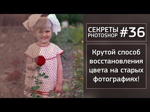 супер крутые фото цветов