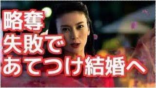 熱愛が報道された柴咲コウさん、 しかもただの熱愛ではなく、 某カップ...