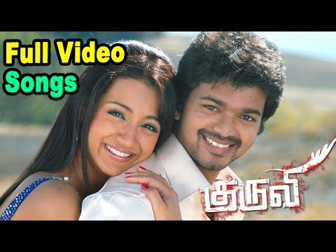 Kuruvi full Songs   Kuruvi   Tamil Movie Video Songs   Vijay Video Songs   Vijay best Dance   Trisha