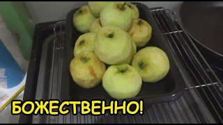 БОЖЕ!  КАК БЫЛО ВКУСНО! Яблочная  шарлотка  - рецепт многодетной мамы