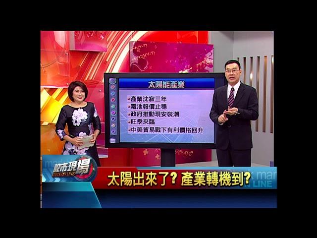 【股市現場-非凡商業台鄭明娟主持】20180427part.7(黃漢成)