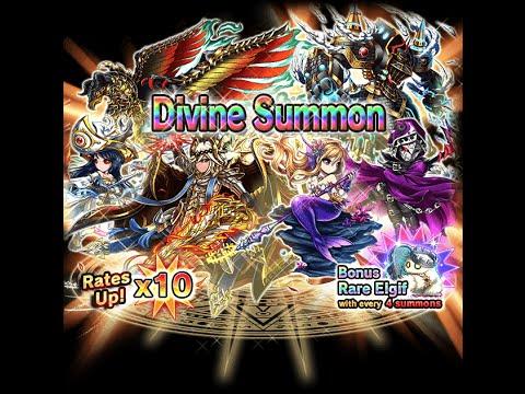 [Brave Frontier] Kulyuk Batch Rare Summon! OMG RNGESUS!