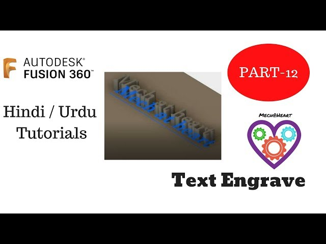 How to engrave text in Fusion 360 - Hindi / Urdu Tutorial