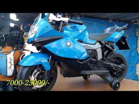 Toys Market Mumbai ( remote controler cars, cycle, electronic vehicle )