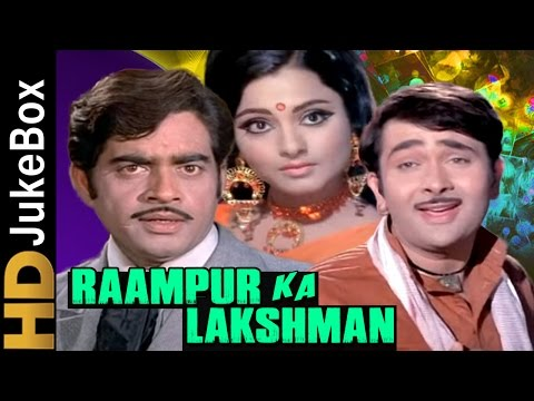 Raampur Ka Lakshman 1972 | Full Video Songs Jukebox | Randhir Kapoor, Rekha, Shatrughan Sinha