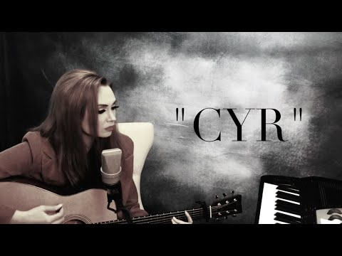 Download CYR - The Smashing Pumpkins cover by Katie Cole
