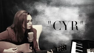 CYR - The Smashing Pumpkins cover by Katie Cole