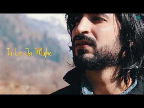 Tu Le Ja Mujhe - Sayed Rahi Umair