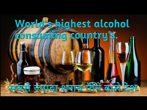 Top alcohol consuming countries | Worlds Highest alcohol consuming country's | Biggest Drinkers