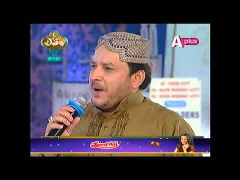 Shahbaz Qamar Fareedi - Saif Ul Malook - 2015