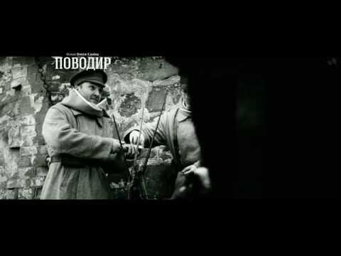 ПОВОДИР. Інтерв'ю зі Станіславом Бокланом