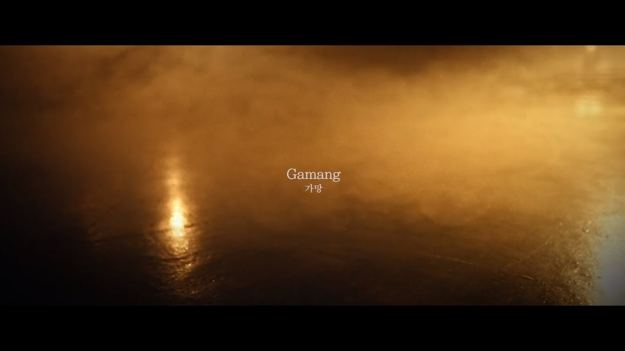 SINNOI 신노이 _GAMANG 가망
